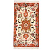 Link to 1' 8 x 2' 11 Tabriz Persian Rug
