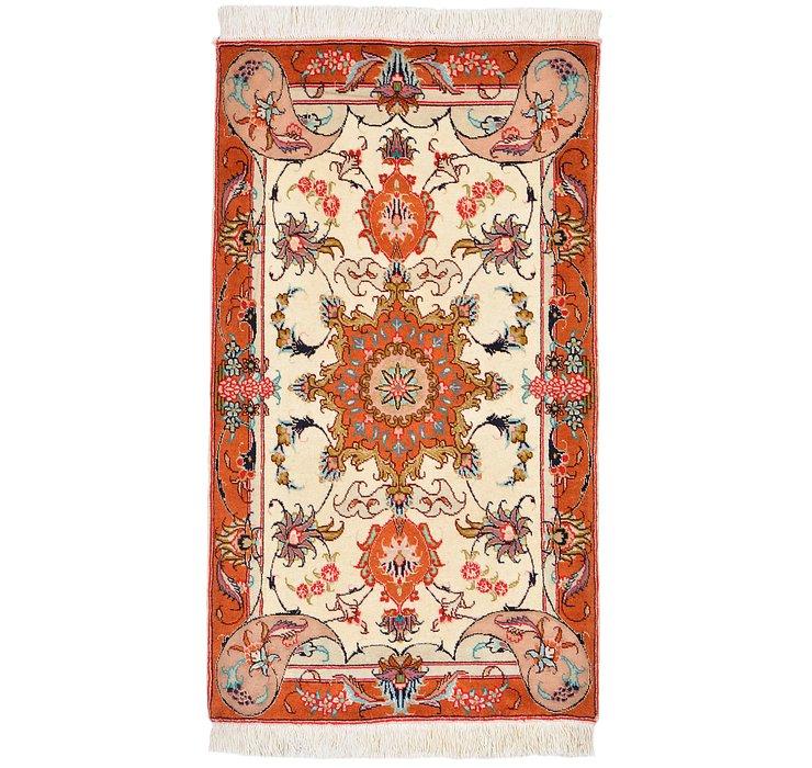 1' 8 x 2' 11 Tabriz Persian Rug