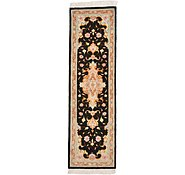 Link to 1' 1 x 3' 7 Tabriz Persian Runner Rug