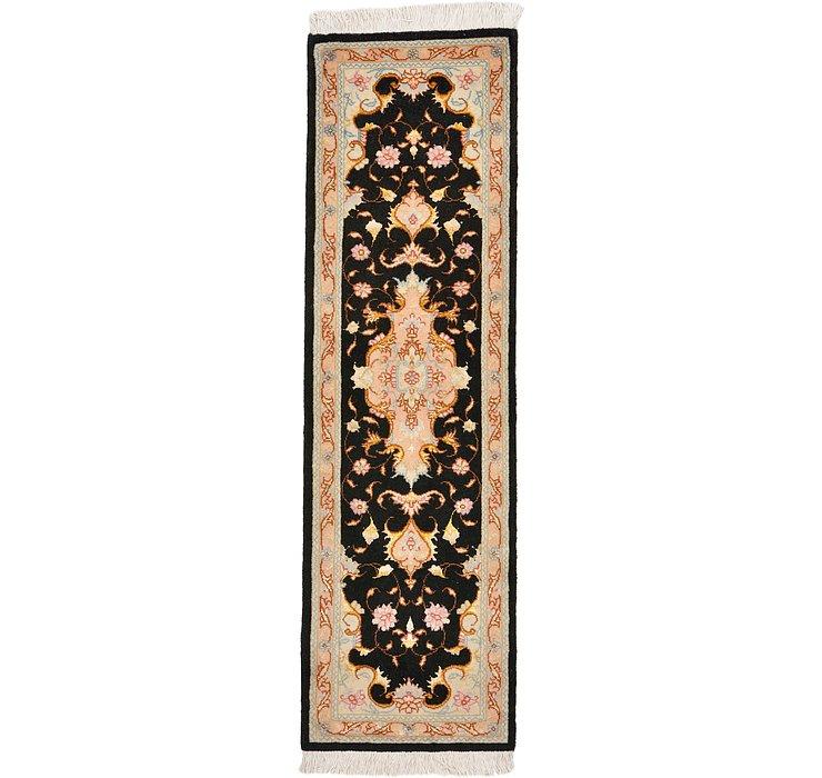 1' 1 x 3' 7 Tabriz Persian Runner Rug