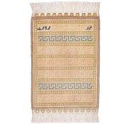 Link to Unique Loom 1' 4 x 1' 10 Tabriz Persian Square Rug
