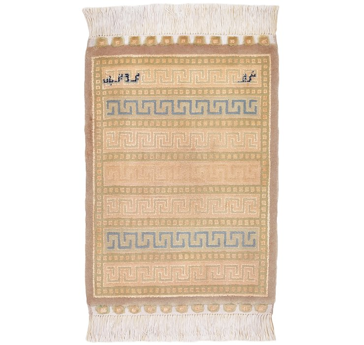 1' 4 x 1' 10 Tabriz Persian Square Rug