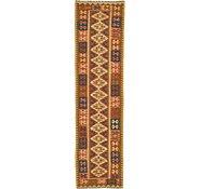 Link to 2' 8 x 9' 10 Kilim Maymana Runner Rug