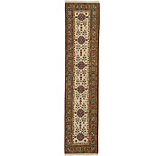 Link to 2' 7 x 11' 2 Meshkin Persian Runner Rug