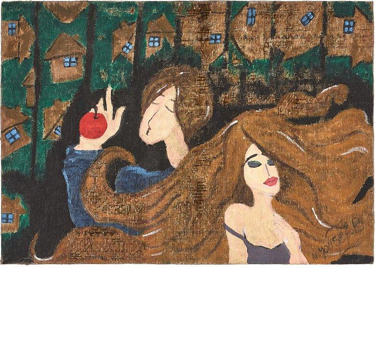 110cm x 152cm Ultra Vintage Persian Rug