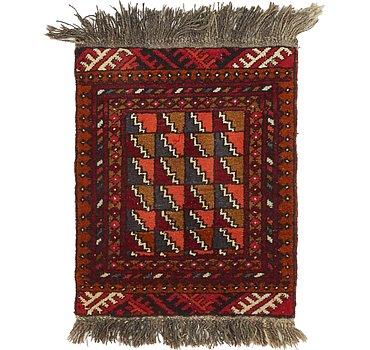 51x61 Afghan Akhche Rug