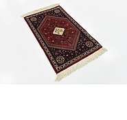Link to 2' x 3' 4 Ardabil Persian Rug