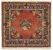 Link to 1' 10 x 2' Bidjar Persian Square Rug