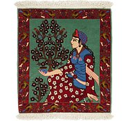 Link to 2' x 2' 3 Isfahan Persian Square Rug