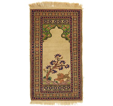 56x99 Lahour Rug