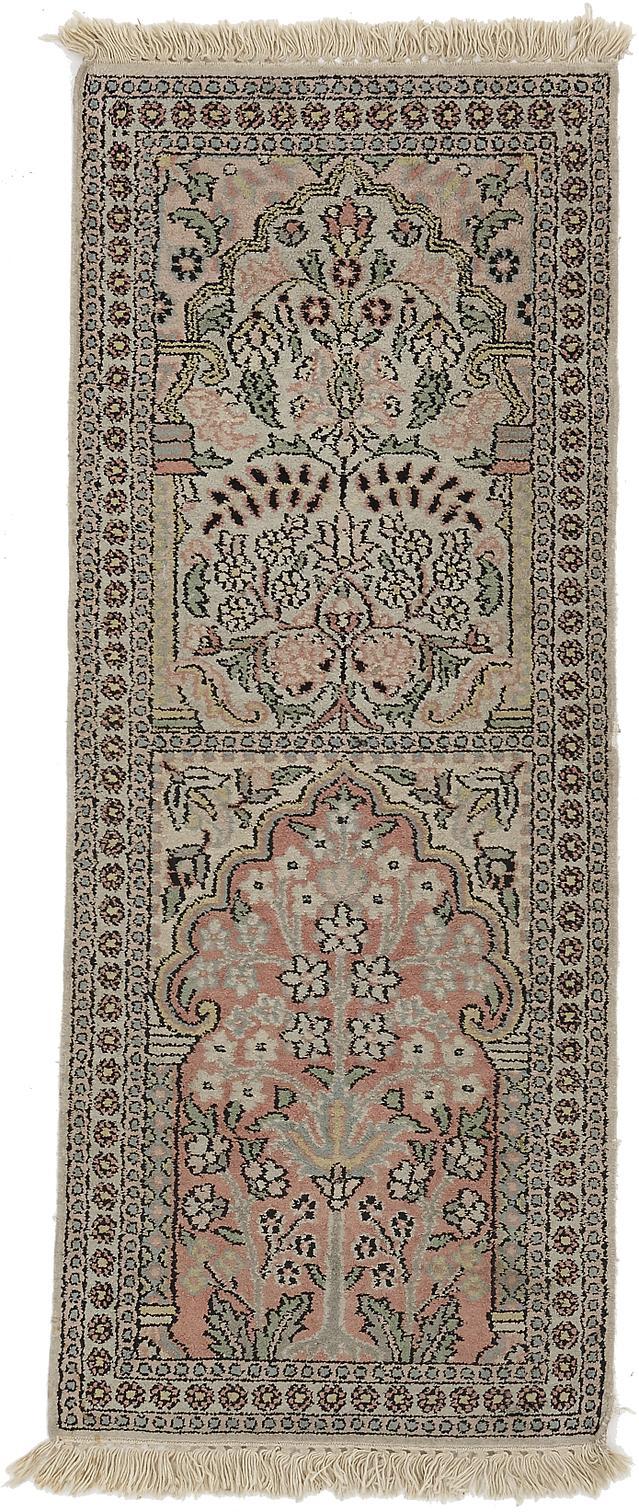 1u0027 7 X 4u0027 Kashmir Oriental Stair Tread Rug