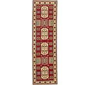 Link to 85cm x 285cm Kazak Oriental Runner Rug