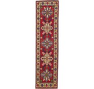 Link to 2' 8 x 10' 1 Kazak Oriental Runner Rug