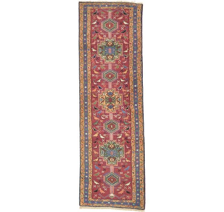 102cm x 325cm Ardabil Persian Runner ...