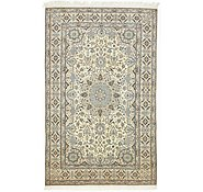 Link to 7' 3 x 11' 9 Nain Persian Rug