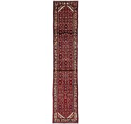 Link to 2' 9 x 13' 7 Hossainabad Persian Runner Rug