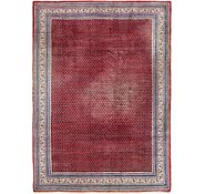 Link to 225cm x 307cm Botemir Persian Rug