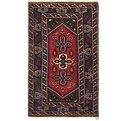 Link to 4' 3 x 7' 1 Hamedan Persian Rug