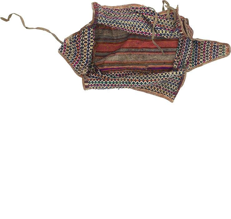 200cm x 250cm Saddle Bag Persian Rug