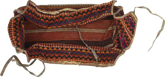 Red 4 4 X 7 5 Saddle Bag Persian Rug Area Rugs Irugs Uk