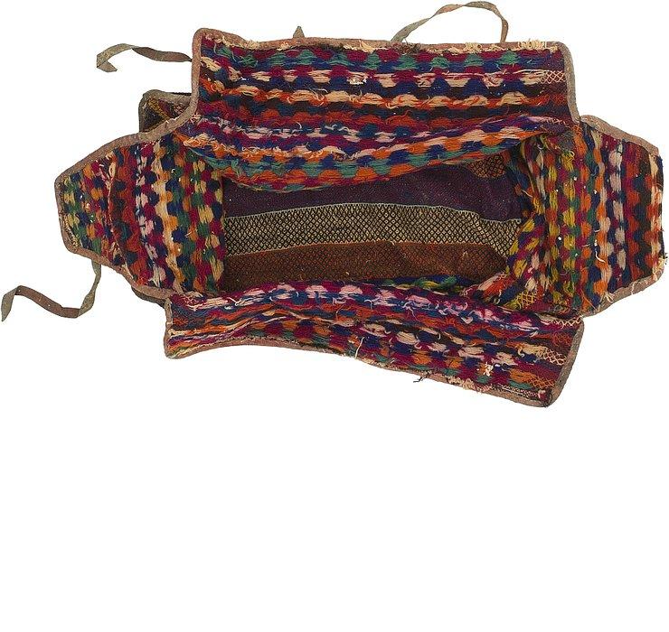 175cm x 240cm Saddle Bag Persian Rug