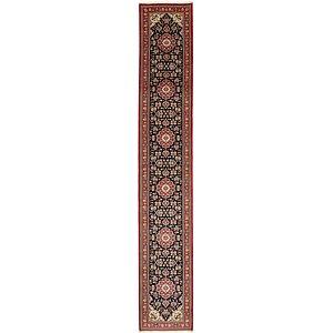 2' 7 x 16' 2 Qom Persian Runner Rug