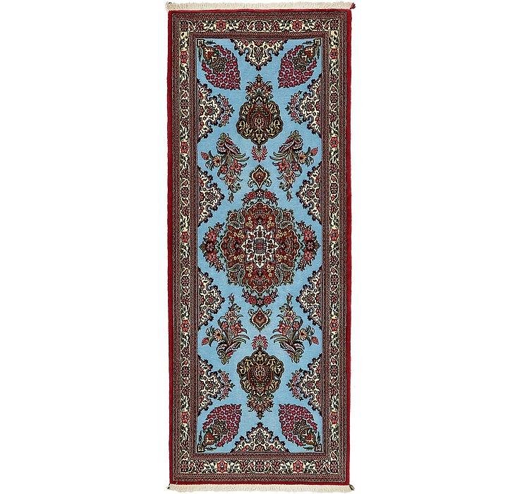 2' 7 x 6' 9 Qom Persian Runner Rug