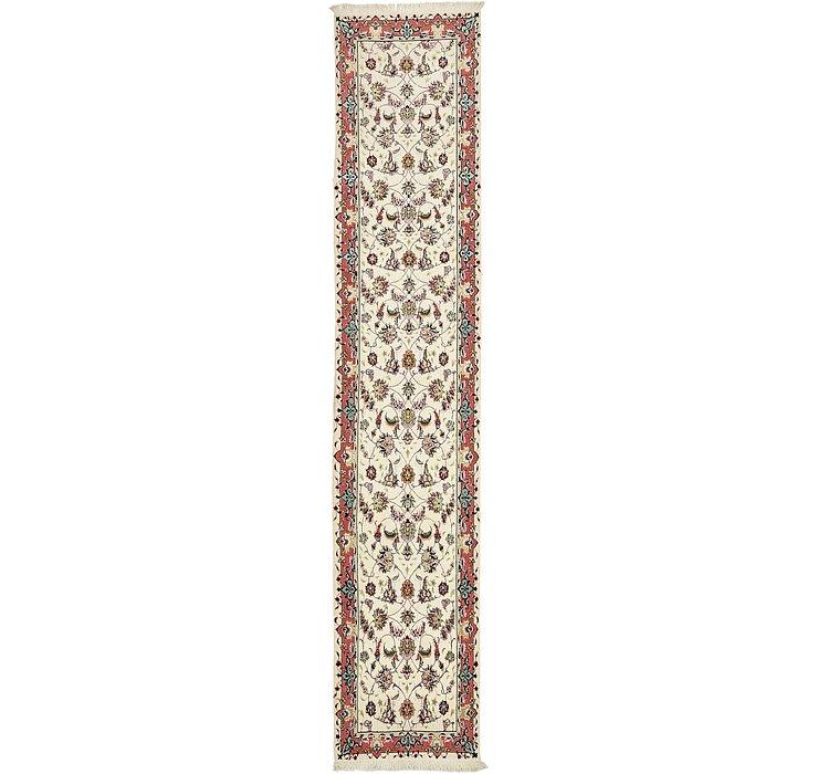 2' 7 x 12' 10 Tabriz Persian Runner Rug