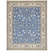 Link to 203cm x 250cm Nain Persian Square Rug