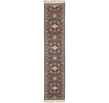 64x305 Isfahan Rug