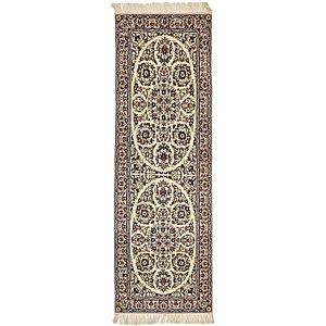 Unique Loom 2' 4 x 7' Isfahan Persian Runner ...