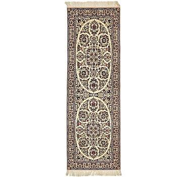 71x213 Isfahan Rug