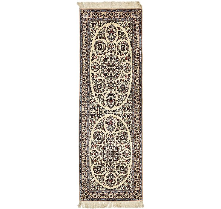 2' 4 x 7' Isfahan Persian Runner ...