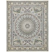 Link to 6' 7 x 8' Nain Persian Square Rug