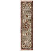 Link to 1' 8 x 6' 7 Qom Persian Runner Rug
