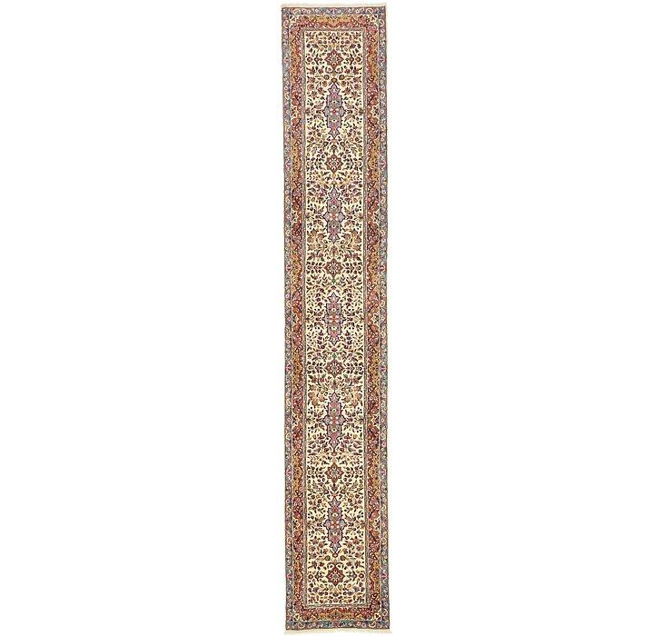 60cm x 345cm Kerman Persian Runner Rug