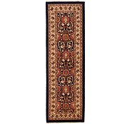 Link to 2' 6 x 7' 9 Meshkabad Persian Runner Rug
