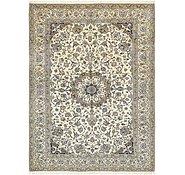 Link to 8' x 11' 1 Nain Persian Rug