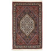 Link to 70cm x 110cm Bidjar Persian Rug