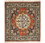 Link to 2' 5 x 2' 8 Bidjar Persian Square Rug