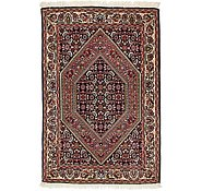 Link to 2' 3 x 3' 5 Bidjar Persian Rug