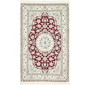 Link to 5' x 7' 11 Nain Persian Rug