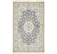 Link to 5' x 8' 1 Nain Persian Rug