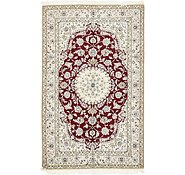 Link to 5' 1 x 8' 4 Nain Persian Rug