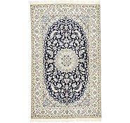 Link to 5' 1 x 8' 5 Nain Persian Rug