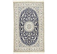 Link to 155cm x 257cm Nain Persian Rug
