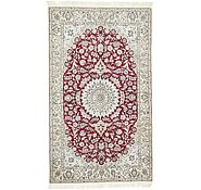 Link to 5' 2 x 8' 9 Nain Persian Rug