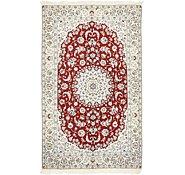 Link to 152cm x 250cm Nain Persian Rug