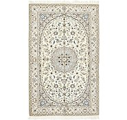 Link to 5' x 8' Nain Persian Rug