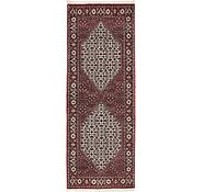 Link to 2' 4 x 6' 8 Bidjar Persian Runner Rug